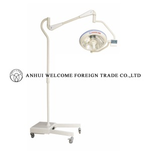 Operating Shadowless Lamp (JHDZF-500L)