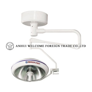 Operating Shadowless Lamp (JHDZF-700, JHDZF-700/500, JHDZF-700/700)