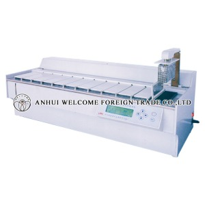 AH071 Automatic Tissue Processor Model YD-12G