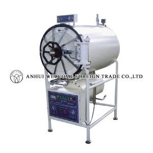 AH155 Horizontal Cylindrical Pressure Steam Sterilizer(150L/200L/280L/400L/500L)