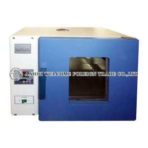 AH165 Lab Table Oven 9101-0A 50L