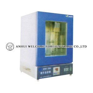 AH168 ZHP-100 Seed Sprouting Incubator