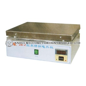 AH209 Stainless Steel Electric Heating Board