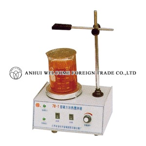 AH219 Magnetism Heating Mixer Model 78-1 (hot plate)