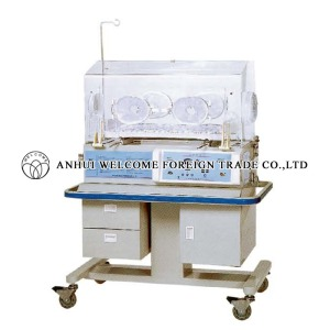 AH577 Infant Incubator Model YP-90A