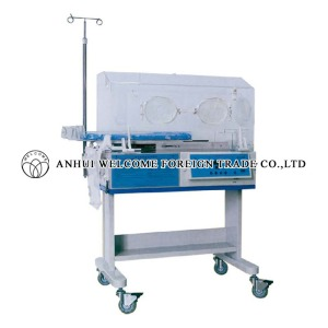 AH584 Infant Incubator Model YP-100A