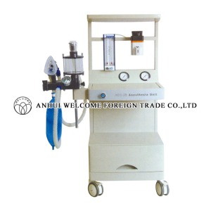 AH592 Anesthesia Machine Model NDY-2B-1