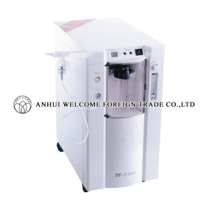 AH595 Oxygen Concentrator (with nebulizing installation) 7F-3