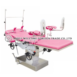 Multi-purpose Parturition Bed (Model JHC-06B)