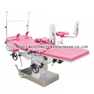 Multi-purpose Parturition Bed (Model JHC-06B)