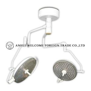5_Shadowless Lamp LED650/550