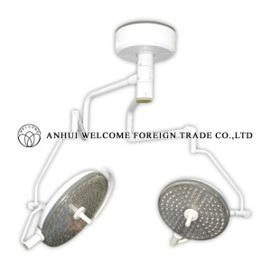 5_Shadowless Lamp LED650/550