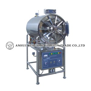 Horizontal Cylindrical Pressure Steam Sterilizer, YDC