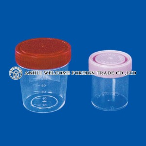 AH255 Sputum/Urine Container